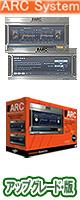 IK Multimedia(アイケーマルチメディア) / ARC System TDM Upgrade (ACPLUGTDMUPIN)