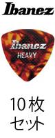 Ibanez (アイバニーズ) / CE4HR-SH 【ラバーグリップ】【HEAVY】【10枚セット】-ピック -