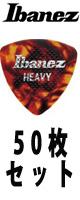 Ibanez (アイバニーズ) / CE4HR-SH 【ラバーグリップ】【HEAVY】【50枚セット】-ピック -