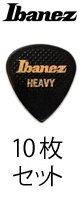 Ibanez (アイバニーズ) / PA16HR-BK【HEAVY】【10枚セット】-ピック  -