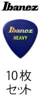 Ibanez (アイバニーズ) / PA16HR-BL 【HEAVY】【10枚セット】-ピック  -