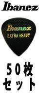 Ibanez (アイバニーズ) / PA16XR-BK 【EXTRA HEAVY】【50枚セット】-ピック  -