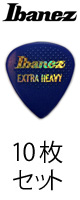 Ibanez (アイバニーズ) / PA16XR-BL 【EXTRA HEAVY】【10枚セット】-ピック  -