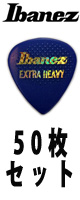 Ibanez (アイバニーズ) / PA16XR-BL 【EXTRA HEAVY】【50枚セット】-ピック  -