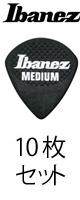 Ibanez (アイバニーズ) / PA18MR-BK 【ラバーグリップ】【MEDIUM】【10枚セット】-ピック -