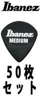 Ibanez (アイバニーズ) / PA18MR-BK 【ラバーグリップ】【MEDIUM】【50枚セット】-ピック -