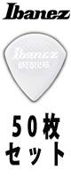 Ibanez (アイバニーズ) / PA18MR-WH 【ラバーグリップ】【MEDIUM】【50枚セット】-ピック -
