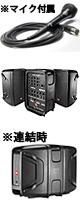 JBL(ジェービーエル) / EON208P - ポータブルPAシステム - 【Bluetooth対応/AKGのマイク付属】 1大特典セット