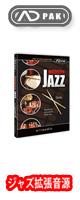 XLN Audio(エックスエルエヌ オーディオ) / ADpak Modern Jazz - Sticks