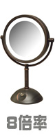 Jerdon(ジェルドン) / HL8808BZL (ブロンズ)  《LED付き拡大鏡》 [鏡面 約22cm / 高さ 約40cm] 【8倍率】 卓上型テーブルミラー 1大特典セット