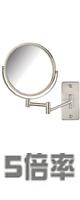 Jerdon(ジェルドン) / JP7506NMT (ニッケル) [鏡面 直径約20cm ] 【5倍率】 壁面取付型ミラー