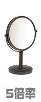 Jerdon(ジェルドン) / LT5165BZ (ブロンズ) 《拡大鏡》 [鏡面 直径20cm] 【5倍率/等倍率】 -卓上型テーブルミラー-