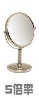【B級品】Jerdon(ジェルドン) / LT5165N (ニッケル) 《拡大鏡》 [鏡面 直径20cm] 【5倍率/等倍率】 -卓上型テーブルミラー【鏡面に問題有】