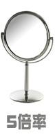 Jerdon(ジェルドン) / MC105C (クロム)  《拡大鏡》 [鏡面 約14cm / 高さ 約25cm] 【5倍率】 - 卓上型テーブルミラー -