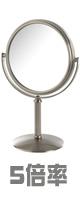 Jerdon(ジェルドン) / MC105N (ニッケル)  《拡大鏡》 [鏡面 約14cm / 高さ 約25cm] 【5倍率】 卓上型テーブルミラー