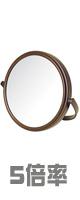 Jerdon(ジェルドン) / MC109BZP (ブロンズ)  《拡大鏡》 [鏡面 約14cm] 【5倍率】 - 卓上型テーブルミラー -