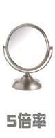 Jerdon(ジェルドン) / MC247N (ニッケル)  《拡大鏡》 [鏡面 約14cm / 高さ 約19cm] 【5倍率】 - 卓上型テーブルミラー -