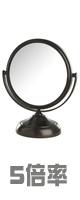 Jerdon(ジェルドン) / MC247BZ (ブロンズ)  《拡大鏡》 [鏡面 約14cm / 高さ 約19cm] 【5倍率】 - 卓上型テーブルミラー -