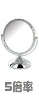 Jerdon(ジェルドン) / MC247C (クロム)  《拡大鏡》 [鏡面 約14cm / 高さ 約19cm] 【5倍率】 - 卓上型テーブルミラー -