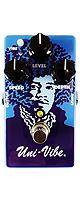Jim Dunlop(ジム・ダンロップ) / MXR Experience Hendrix Tour Univibe コーラス / ビブラート 《ギターエフェクター》