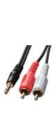 サンワサプライ / 3.5mmステレオミニプラグ-音声用pinプラグ(赤・白)のオーディオケーブル(5m) KM-A1-50K2