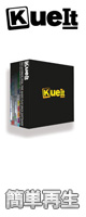 KUEIT(キューイット) THE ULTIMATE REAL TIME AUDIO PLAY BACK SOFTWARE