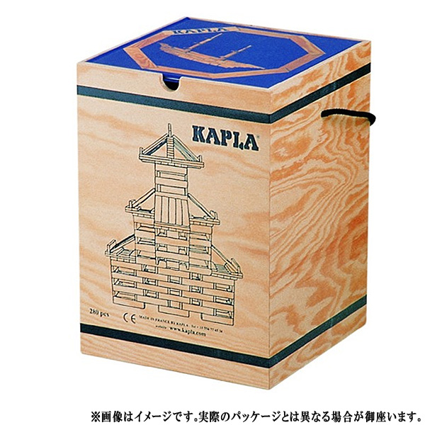 Kapla(カプラ) / 280 Piece Block Set (デザインブック:青 付属) 【魔法の積み木】