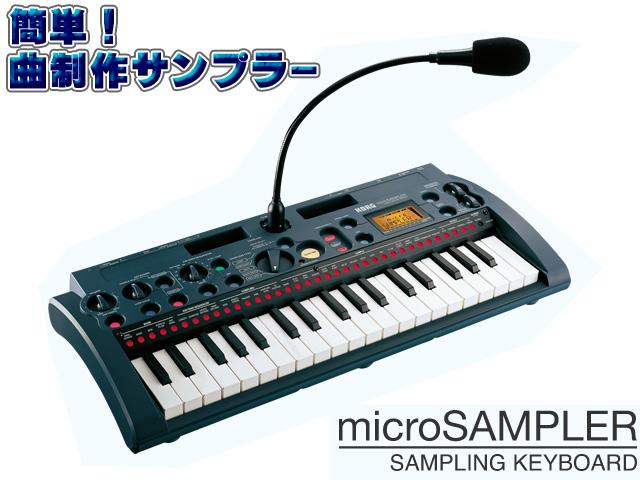Korg(コルグ) / microSAMPLER