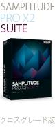 MAGIX(マジックス) / SAMPLITUDE PRO X2 SUITE  クロスグレード版 - WindowsネイティブDAW/マスタリングソフトウェア - ■限定セット内容■→ 【・ヘッドホン(OV-X8)】