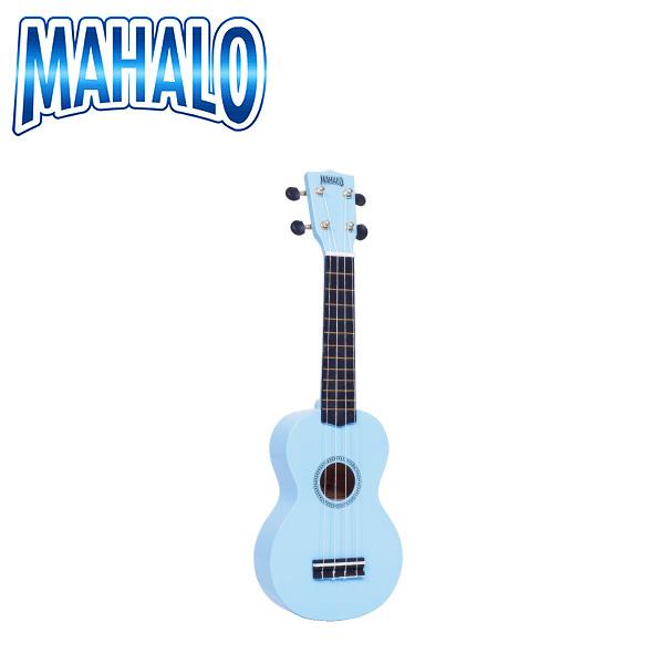 "MAHALO(マハロ) / MR1 LBU (ライトブルー)  - Rainbow""R""Series ウクレレ -"