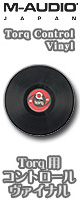 M-Audio(エム・オーディオ) / Torq Control Vinyl (Torq用 コントロール・ヴァイナル) 【1枚の販売】