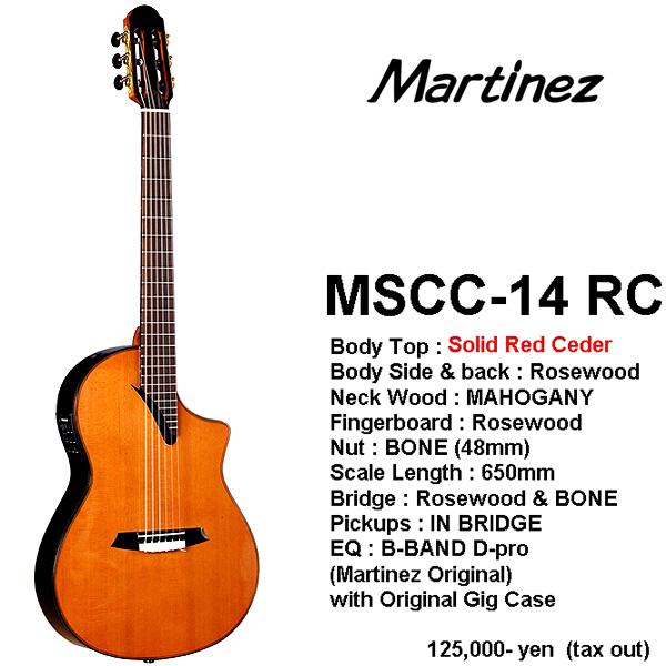 Martinez(マルチネス) / MSCC-14 RC レッドシダートップ - エレガットギター - ■限定セット内容■→ 【・フットレスト】