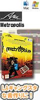 AMG(エーエムジー) / Metropolis - Hip Hop + R&B Instrument - DTM 音楽ソフト - [LAギャングスタな音作りに]