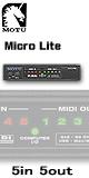 MOTU(マークオブザユニコーン) / Micro Lite USB [5イン/5アウト MIDI インターフェイス]