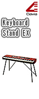 Clavia(クラヴィア) / NORD KEYBOARD STAND EX -  -