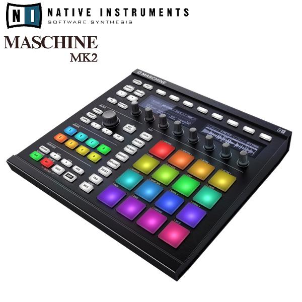 【限定1台】MASCHINE MK2 (White) / Native Instruments(ネイティブインストゥルメンツ)【限定タイムセール】【~7月14日までの期間限定】