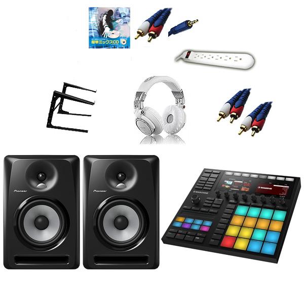MASCHINE MK3 / S-DJ60X スターターセット