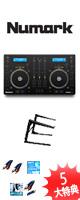 Numark(ヌマーク) /  Mixdeck Express 激安初心者オススメAセット (Serato DJ Lite付属) 7大特典セット