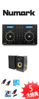 Numark(ヌマーク) /  Mixdeck Express 激安初心者オススメBセット (Serato DJ Lite付属) 7大特典セット