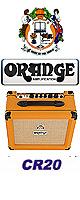 ORANGE(オレンジ) / Crush シリーズ 2015 Crush 20 CR-20 - ギターアンプ - 1大特典セット