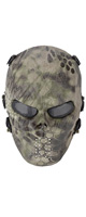 OUTGEEK / Airsoft Mask(All-terrain) - ソフト素材マスク - ハロウィングッズ