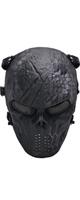 OUTGEEK / Airsoft Mask(Urban) - ソフト素材マスク - ハロウィングッズ