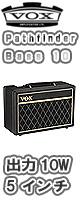 VOX(ヴォックス) / Pathfinder Bass 10 ベース・アンプ