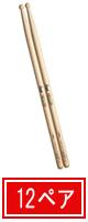 Pearl(パール) / 106MC  (Classic Series / Maple) - ドラムスティック -【12ペアセット/1ペアあたり 〔900円〕】