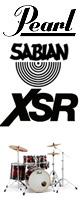 Pearl(パール) / Decade Maple スタンダードサイズ/ドラムフルセット SABIAN XSRシリーズセット 【DMP925S/C-DXR】 - ドラムセット- ■限定セット内容■→ 【・ドラムマット 】