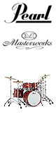 Pearl(パール) / Masterworks  - ドラムセット - 【特別注文:お見積り対応】