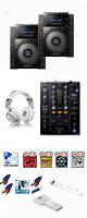 CDJ-900NXS/ DJM-450 激安ハイアマオススメBセット 大特典セット