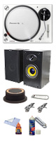 Pioneer(パイオニア) / PLX-500-W/AT618 高音質リスニングセット 1大特典セット