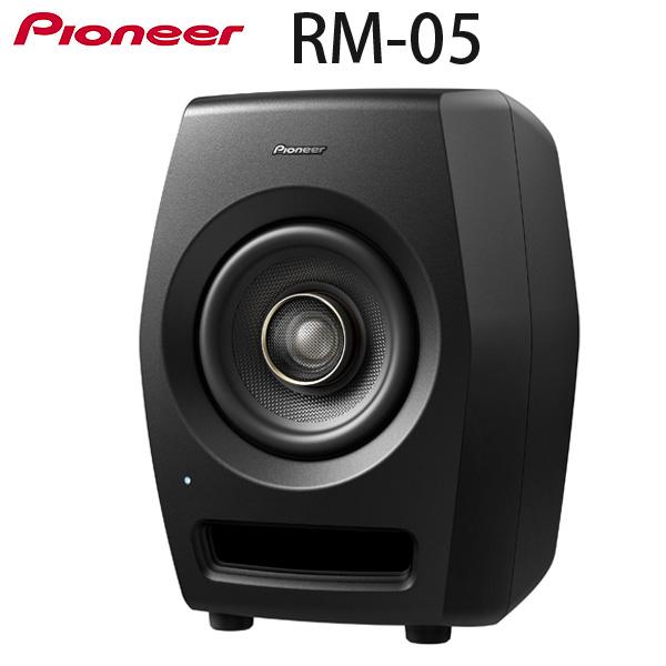 Pioneer(パイオニア) / RM-05 (1台) - アクティブモニタースピーカー・5インチウーファー