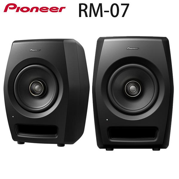 Pioneer(パイオニア) / RM-07 (1ペア) - アクティブモニタースピーカー・6.5インチウーファー 大特典セット